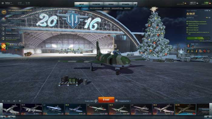 Скачать моды на world of warplanes от джова